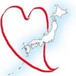 景気悪化する日本で生き抜く7つの心得