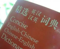 中国ビジネスニュース1