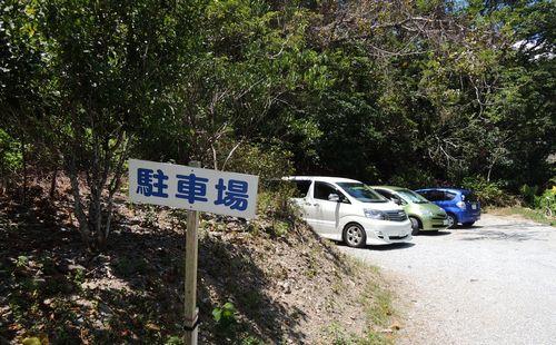 森のふくろう駐車場