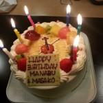 盛岡の絶品ケーキ屋マイヤーリングでバースデイケーキを特注したよ