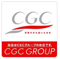 CGCジャパン1