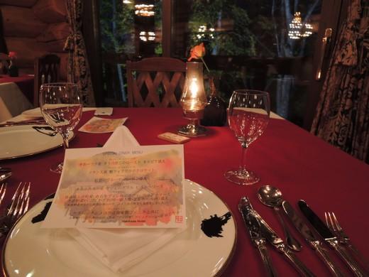 八甲田ホテルレストラン