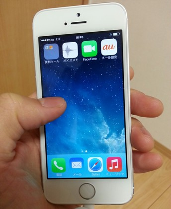 iPhone5s入荷スワイプ