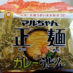 マルちゃん正麺「カレーうどん」を食べてみた