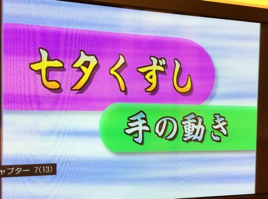 盛岡さんさ踊り練習用DVD7