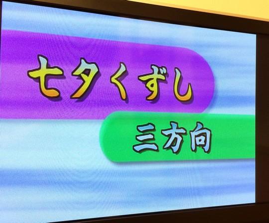 盛岡さんさ踊り練習DVD7