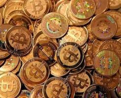 bitcoinとは