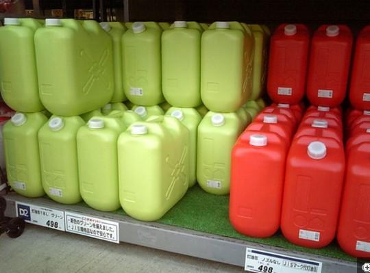 ポリタンク緑色
