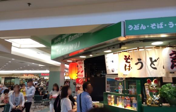 海外に行くと日本食が恋しい