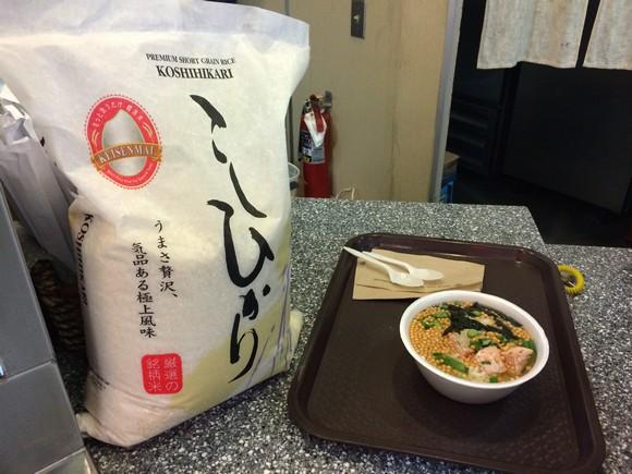 グァムで食べる日本食お茶漬け