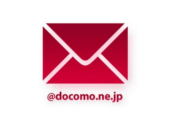 ドコモメールPC使用設定方法
