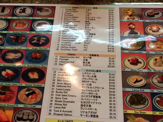 グァム寿司屋メニュー2