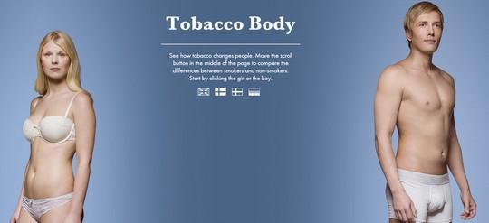 タバコの影響を見る