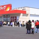 日本に移民を受け入れるとどうなる?