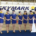 スカイマークのミニスカ制服、JAL過去のミニスカ制服と比較してみた