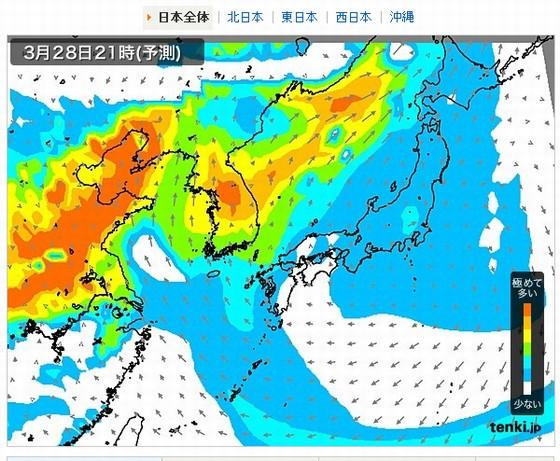 PM2.5黄砂NPAH対策