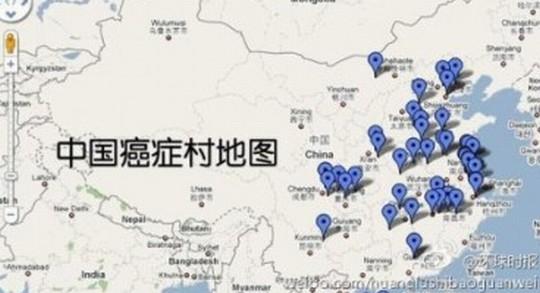 中国がん村