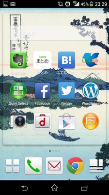 Muzei壁紙アプリ3