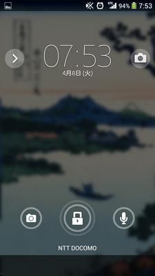 Muzei壁紙アプリ