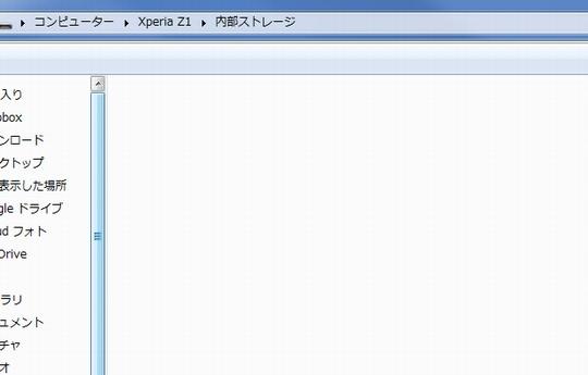 XperiaZ1初期化