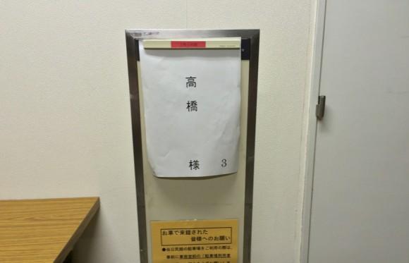 上田公民館さんさ練習