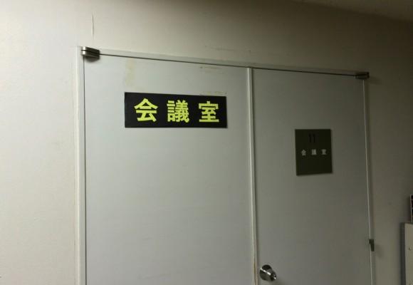 上田公民館会議室でさんさ初心者練習