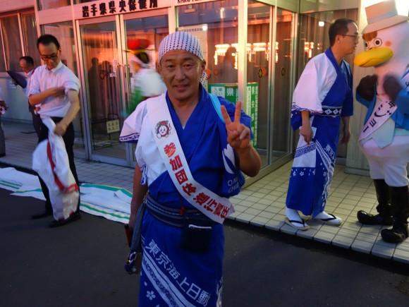 2014年盛岡さんさパレード1日目