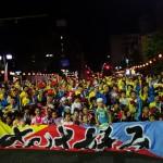 2014盛岡さんさ踊りパレード2日目!さんさ好みが出陣じゃー!