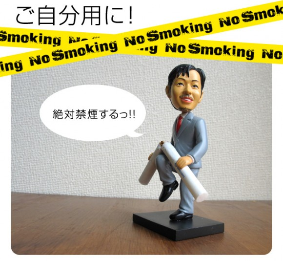 自分人形マイフィギュア(禁煙宣言)