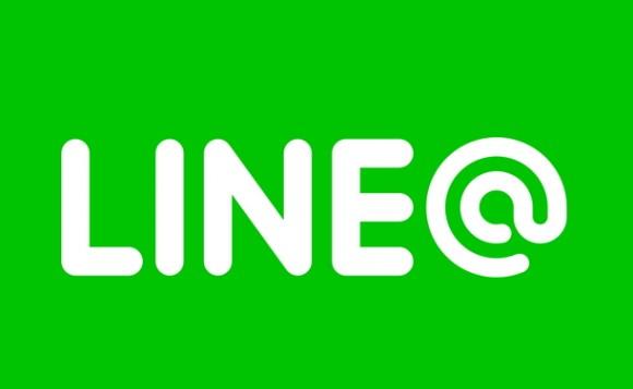 LINE@導入で集客力アップ