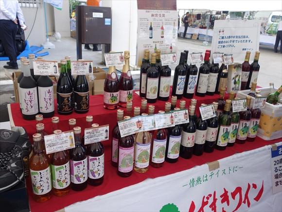 くずまきワイン展示