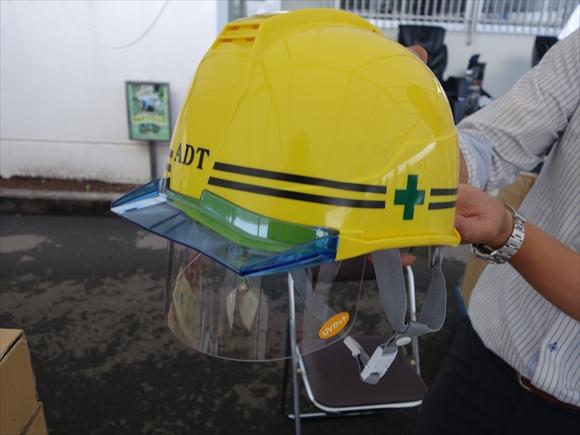 アドバンス東北ゴーグルヘルメット