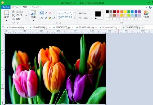 PicPick高画質キャプチャ画像