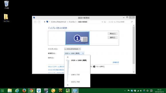 VAIOProデスクトップ画面1
