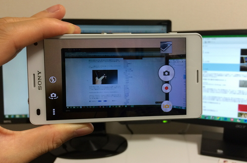 XperiaZ3Compactカメラ性能