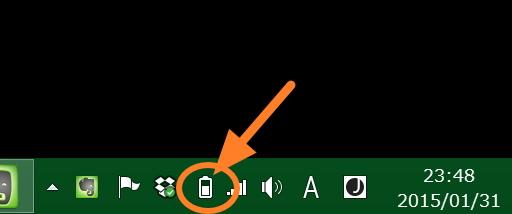windowsとiphoneテザリング不安定解消1