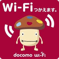 ノートパソコンでドコモWi-Fiを利用する方法