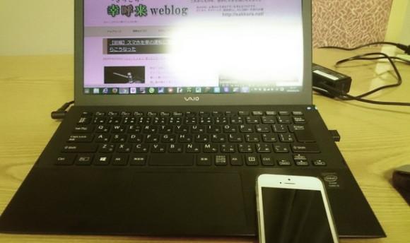 WindowsをiPhoneテザリングで不安定解消する方法9