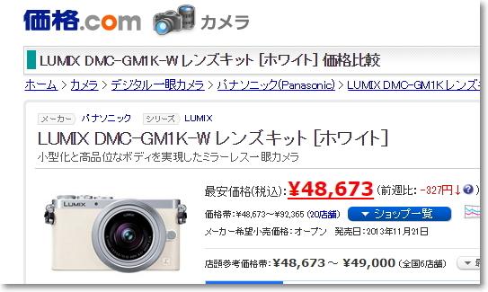 Amazonアウトレットカメラ1