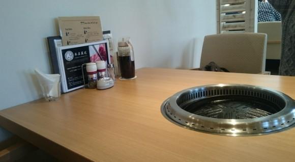 遠野食肉センタージンギスカンラム矢巾店テーブル