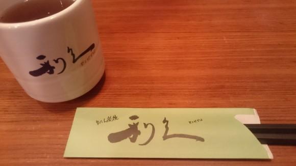 東京駅牛たん利休