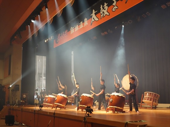 飯坂温泉太鼓祭り