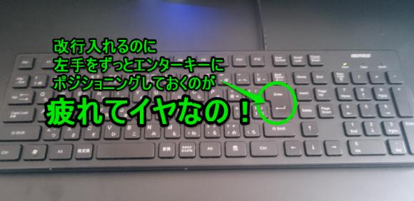 足でキーボード操作したくてUSBフットペダルスイッチ購入