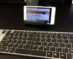 iPhoneとAndroid用ブルートゥースキーボード