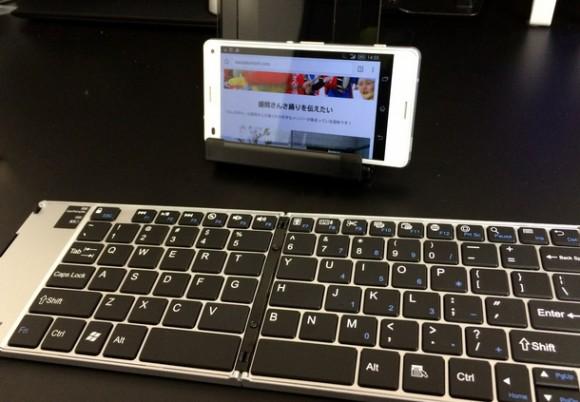 iPhoneとAndroid用折り畳みブルートゥースキーボードBUFFALO
