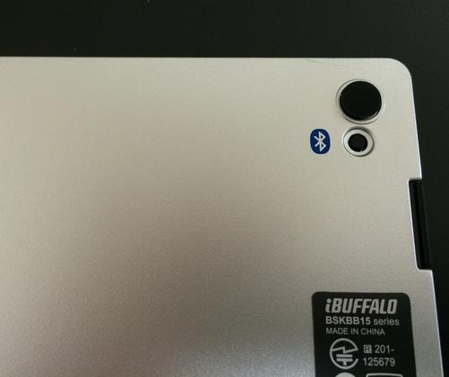 iPhoneとAndroid用ブルートゥース折り畳みキーボード