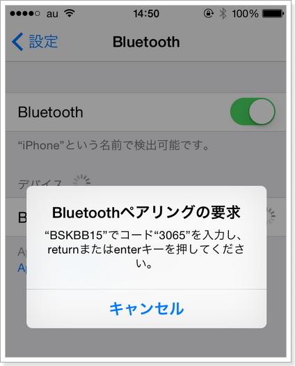 iPhoneとAndroid用ブルートゥース折り畳みキーボード接続