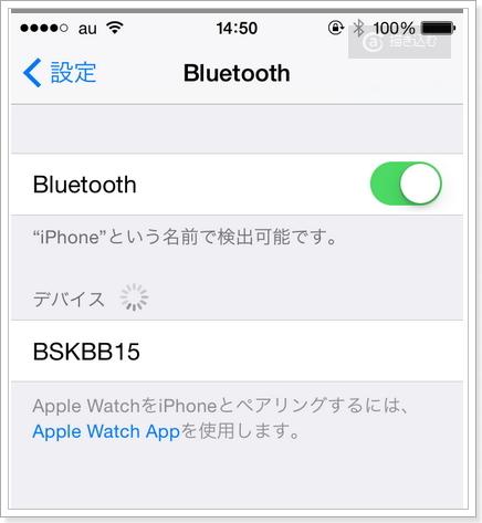 iPhoneとAndroid用ブルートゥース折り畳みキーボードペアリング