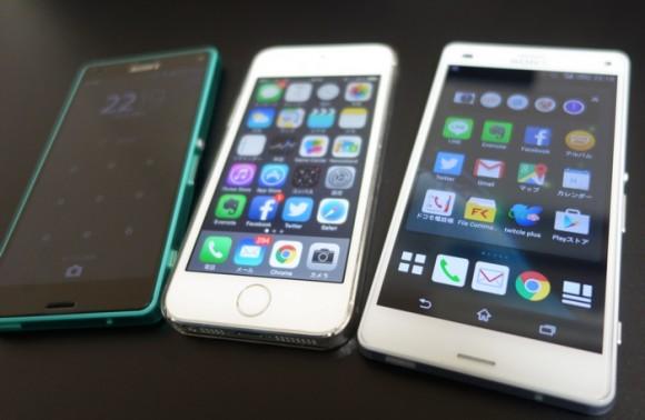 iphoneとandroid違い