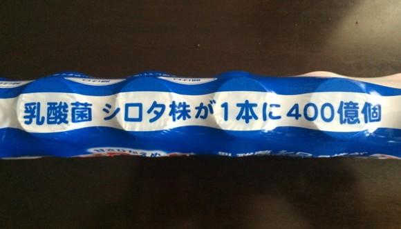 ヤクルト400シロタ株400億個